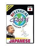 Bilingual Baby Japanese DVD