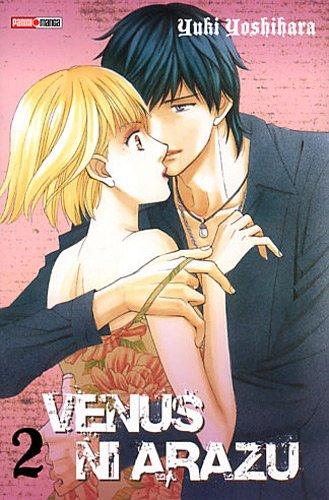 Venus ni Arazu Vol.2
