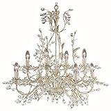 Hängeleuchte in Creme Gold Floral 8xE14 bis zu 40 Watt 230V aus Metall & Glas Schlafzimmer Wohnzimmer Esszimmer Lampen Leuchte innen Beleuchtung