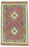 CarpetFine: Kelim Afghan Teppich 80x130 Multicolor - Geometrisch