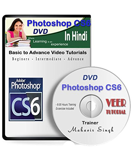 Photoshop CS6 Video Training in Hindi (8 Hrs) 1 DVD