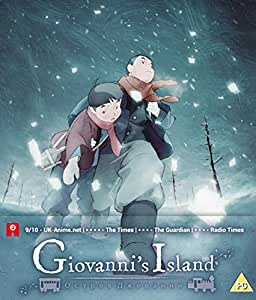 Giovanni's Island Ultimate Edition [Blu-ray & DVD]