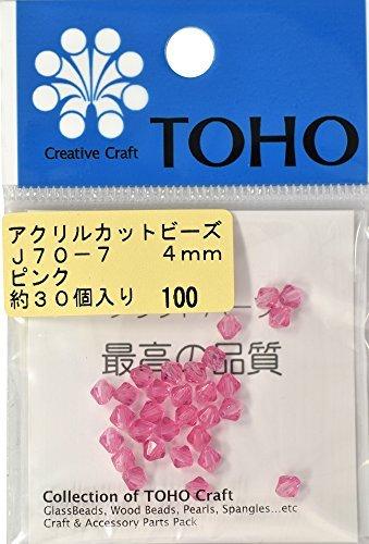 Toho Acryl-Cut Perlen Außendurchmesser 4 mm J-70-7 30 Kapseln - Perlen 30 Kapseln