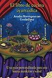 El libro de cocina ayurv??dica: Una gu??a personalizada para una buena nutrici??n y salud (Spanish Edition) by Amadea Morningstar (2012-03-01)
