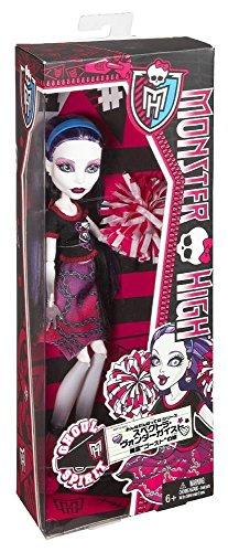 Monster High Ghoul Geist Spectra Vondergeist Puppe von Mattel [Spielzeug] (Puppe Vondergeist Monster Spectra High)