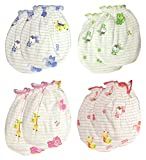 #8: Hey Baby Unisex Mittens (Multi-Colored, Set of 4, 0-6 Months)