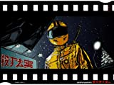 onthewall Kill Bill Trunk Shot Movie Poster Art Print par Mike Winnard 40x 30cm (Pdp012)