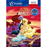 Aladdin (Disney Filmcomics) (Chinese-English)