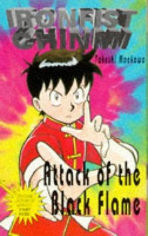 Attack of the Black Flame (Ironfist Chinmi - Kung Fu Boy) by Takeshi Maekawa (3-Nov-1995) Paperback