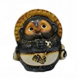 Shigaraki Pottery 6.89'' Raccoon Dog Onegai Tanuki by Shigaraki Pottery