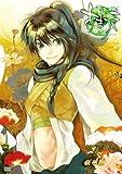 Amatsuki Vol. 3 Special Edition [Alemania] [DVD]