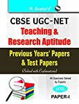 This comprehensive book is specially developed for the candidates of UGC-NET/JRF (Paper-I : Teaching and Research Aptitude) Exam. This book includes Previous Papers (Solved) & Test Papers (Solved) for the purpose of practice of questions based on...