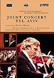 Joint Concert Tel Aviv [DVD] [2005] by Viviane Hagner