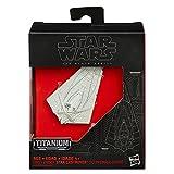 Star Wars Episode VII Black Series Titanium First Order Star Destroyer