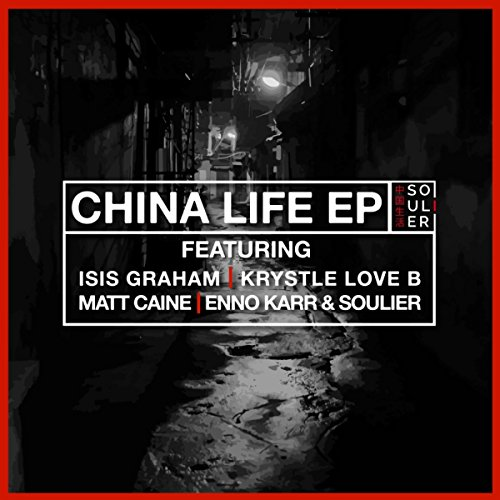 china-life-isis-graham-remix