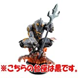Chess Piece Collection R Rider Vol.1 11: Ghoul ( pawn / black pedestal ) Megahouse BOX figure by Megahouse