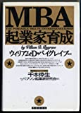 Telecharger Livres MBA The Portable MBA in Entrepreneurship kigyoka ikusei Japanese Edition (PDF,EPUB,MOBI) gratuits en Francaise