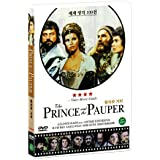 The Prince and the Pauper - Oliver Reed, Raquel Welch, Mark Lester [1977] All Region