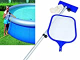 FiNeWaY@ 84' SWIMMING POOL SPA MAINTENANCE CLEANING KIT NET AND VACUUM SKIMMER