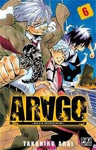 Arago - Police Investigator Edition simple Tome 6