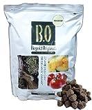 Arbre Bonsaï BioGold aliments 900 g-Bonsai Engrais à libération lente (livraison incluse)