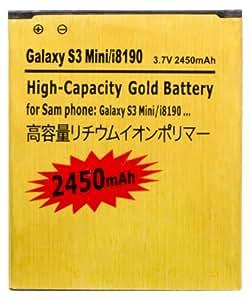 2450mAh Batterie GOLD Haute Capacité pour Samsung Galaxy SIII mini / i8190