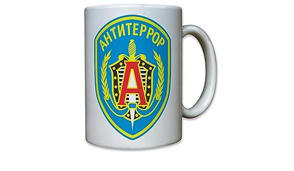 Tasse #9568 Spetsnaz Alfa Gruppe Russland FSB Geheimdienst Wappen Abzeichen