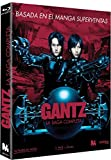 10-pack-gantz-1-2-blu-ray