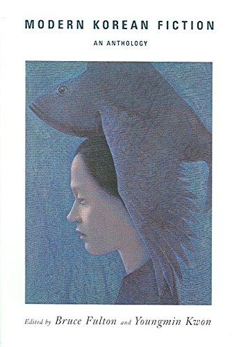 [Modern Korean Fiction: An Anthology] (By: Bruce Fulton) [published: September, 2005]