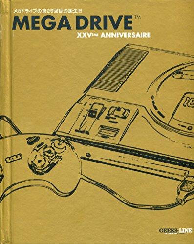 Mega Drive: XXVème anniversaire. par Collectif