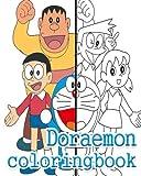 Doraemon Coloring Book: Stress Relieving Coloring Book