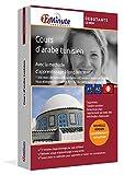 Cours d'arabe tunisien pour débutants (A1/A2). Logiciel pour Windows/Linux/Mac OS X. Apprendre les bases de l'arabe tunisien