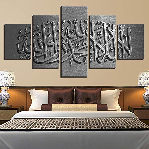 CNBHHH Leinwanddrucke 5 Stücke Silbrig Islam Allah Der Koran Wandkunst Leinwandbilder Wohnkultur Malerei Hd Drucke Religion Poster Kein Rahmen (Größe B)