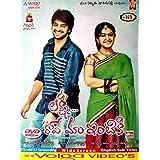 Lakshmi Rave Maa Intiki Telugu Movie DVD DTS with 5.1 Surrounding English Sub-Titles