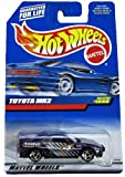 Mattel Hot Wheels 1999 1:64 Scale Purple Toyota MR2 Die Cast Car Collector #1086 by Mattel