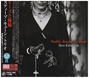 Baubles,Bangles & Beads [Import allemand]