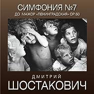 Шостакович: Симфония №7 в До Мажор, Опус 60