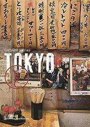 Ticket to Tokyo