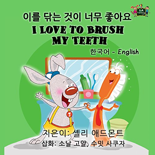Utorrent Descargar En Español I Love to Brush My Teeth (Korean English Bilingual Collection) Epub Libres Gratis