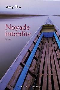 """Afficher """"Noyade interdite"""""""