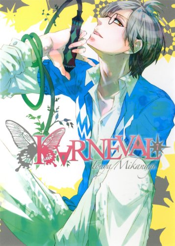 Karneval Edition simple Tome 7