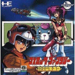 cosmic-fantasy-bouken-shounen-yuu-japan-import-by-nihon-telenet