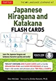 Japanese Hiragana & Katakana Flash Cards Kit Ebook: 200 Japanese Flash Cards Featuring Both Phonetic Alphabets, Language Guide, Wall Chart and Native Speaker Audio Pronunciations