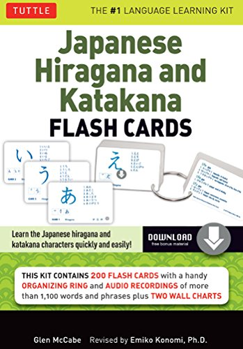 Japanese Hiragana & Katakana Flash Cards Kit Ebook: 200 Japanese Flash Cards Featuring Both Phonetic Alphabets, Language Guide, Wall Chart and Native Speaker Audio Pronunciations (English Edition) System Flash Kit