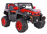 Toy House Rocky SUV ATV Rechargeable Battery Operated Ride-On with Remote for Kids