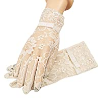 Wisilan 2 Pairs Lace Sunscreen Gloves Flower Lace Single Butterfly Gloves Short Screentouch Gloves Sun UV Protection Driving Gloves for Women Size 24cm (Beige-B)
