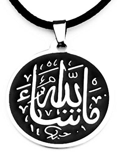 Halskette, muslimisch, heilig, Prophet Muhammad, Ayat al Kursi Allah, Edelstahl Anhänger, Geschenk, Schwarz