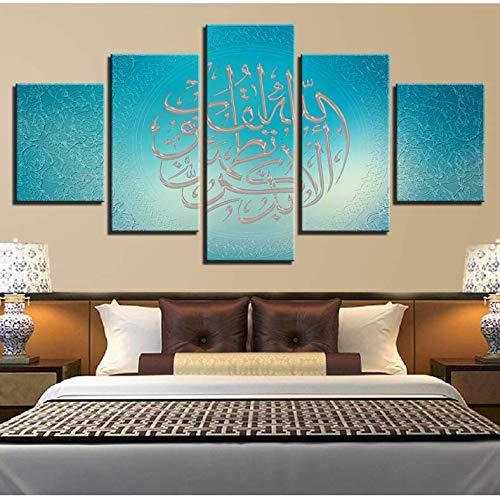 Leinwand HD-Drucke Poster Gedruckte Dekoration Wohnzimmer Wand 5 Stück Islam Arabisch Kalligraphie Öl Leinwand Modulare Malerei Bilder B2 200x100 cm