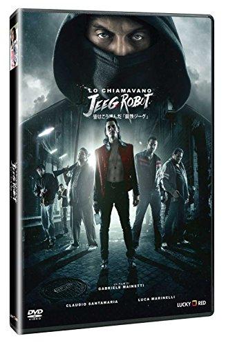 Lo Chiamavano Jeeg Robot (DVD)