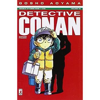 Detective Conan: 45